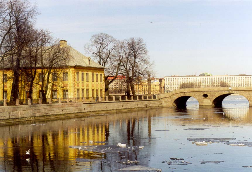 Letny Sad (Summer Garden) and Palace of Peter the...Embankment. St.Petersburg, Russia