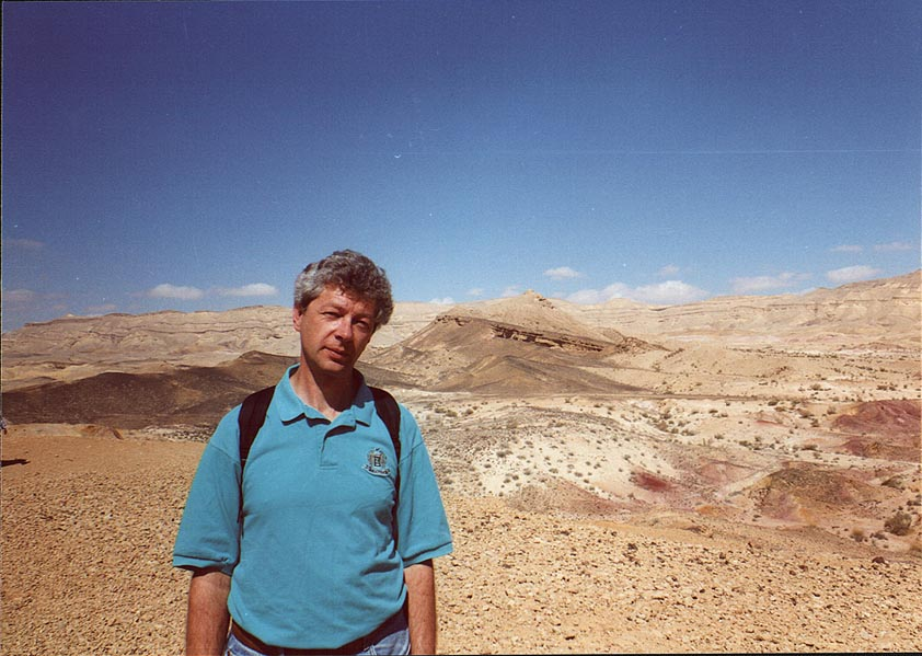 A.S. in Big Crater (Makhtesh Gadol) in Negev Desert. The Middle East