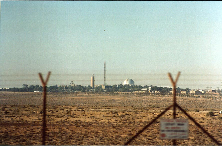 Nuclear bomb factory in Negev Desert near Dimona...25 at around 7:00 a.m. The Middle East