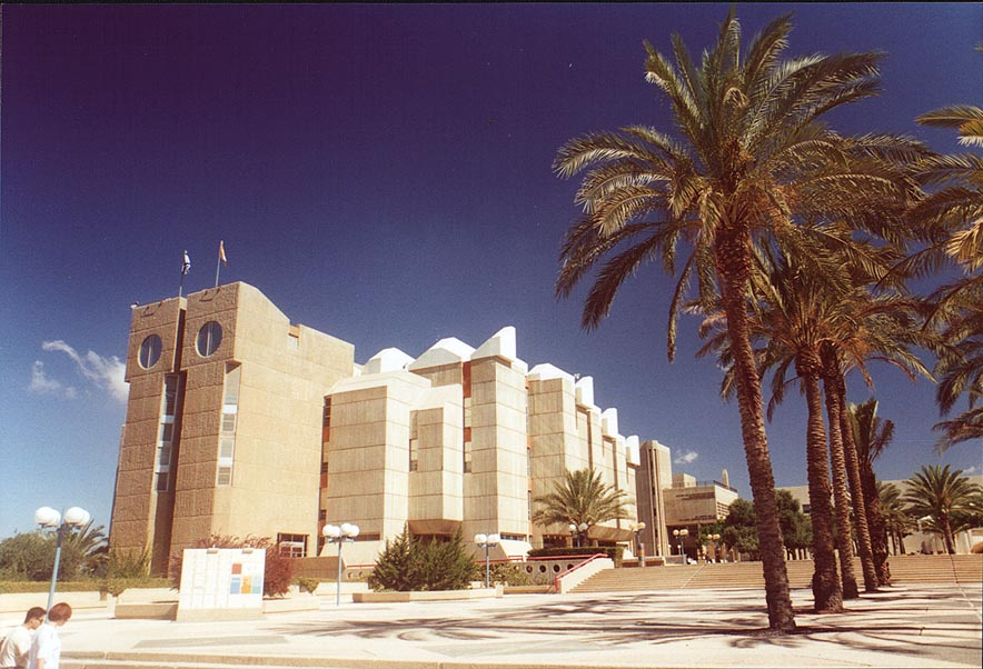 BGU library, view from the Gate of Aliya. The...from BGU. Beer-Sheva, the Middle East