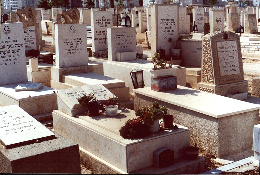 Typical graves in Old Cemetery. Beer-Sheva, the Middle East