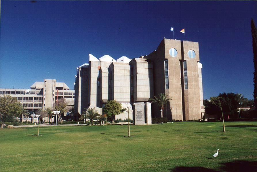 Central library of BGU (University of the Negev...on a lawn. Beer-Sheva, the Middle East
