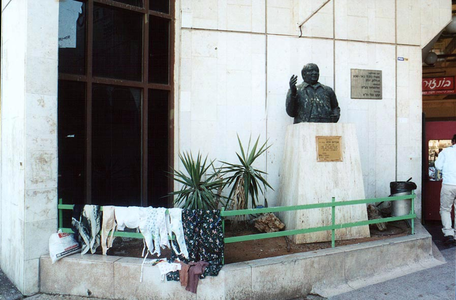 A monument to Avraham Halman in front of the...HaNegev. Beer-Sheva, the Middle East