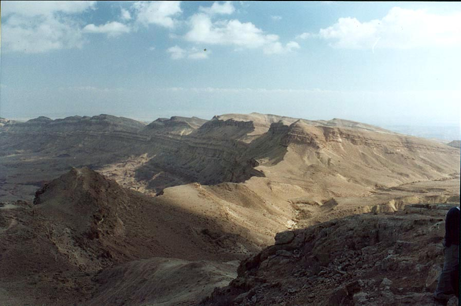 Small Crater (Makhtesh Katan), view from Mitzpe Hamakhtesh. The Middle East
