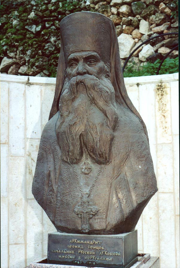 A monument of Archimandrite Leonid Sentsov (1863...western Jerusalem), the Middle East