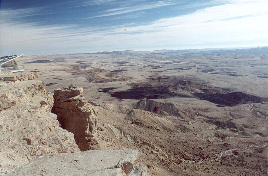 View of Ramon Crater to the east from a rim, with...left. Mitzpe Ramon, the Middle East