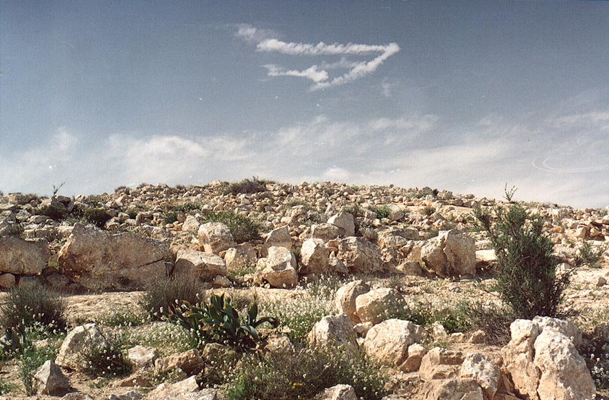 Ancient remains of Har Rahama Site on the crest of Yeroham ridge. The Middle East