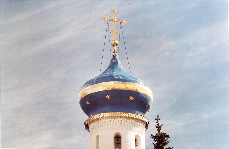 A top dome of a cathedral of monastery of Sergiev...former Zagorsk) near Moscow. Russia