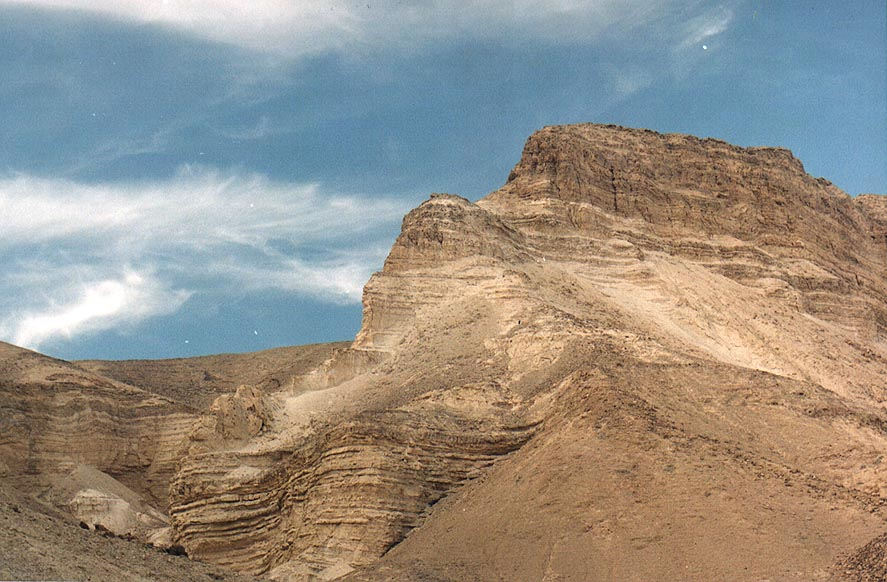 A hill west from Masada, near the Dead Sea. The Middle East