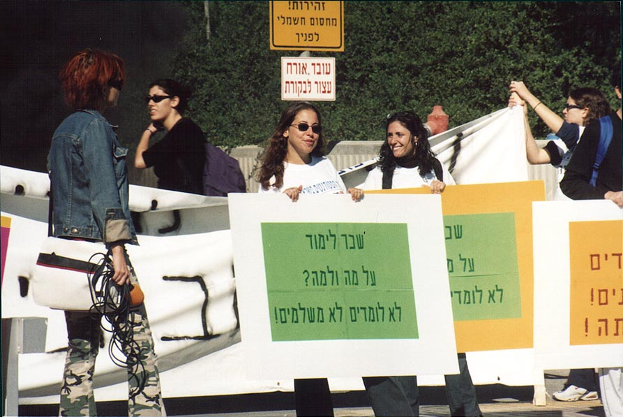 Students blocking the entrance to BGU during...lecturers. Beer-Sheva, the Middle East