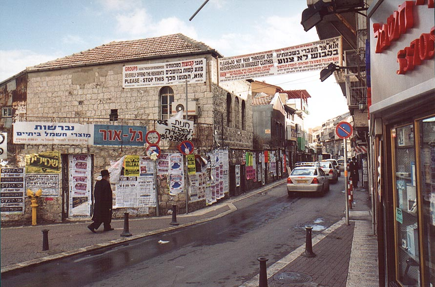 Western entrance to Mea Shearim St. (Jewish orthodox quarter). Jerusalem, the Middle East