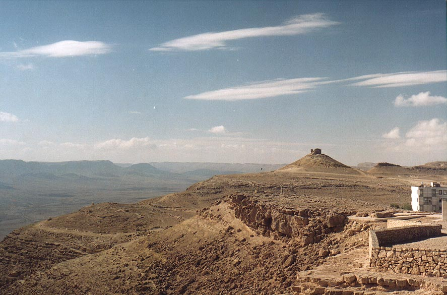 View of the rim of Ramon Crater and Camel Hill...from Mitzpe Ramon. The Middle East