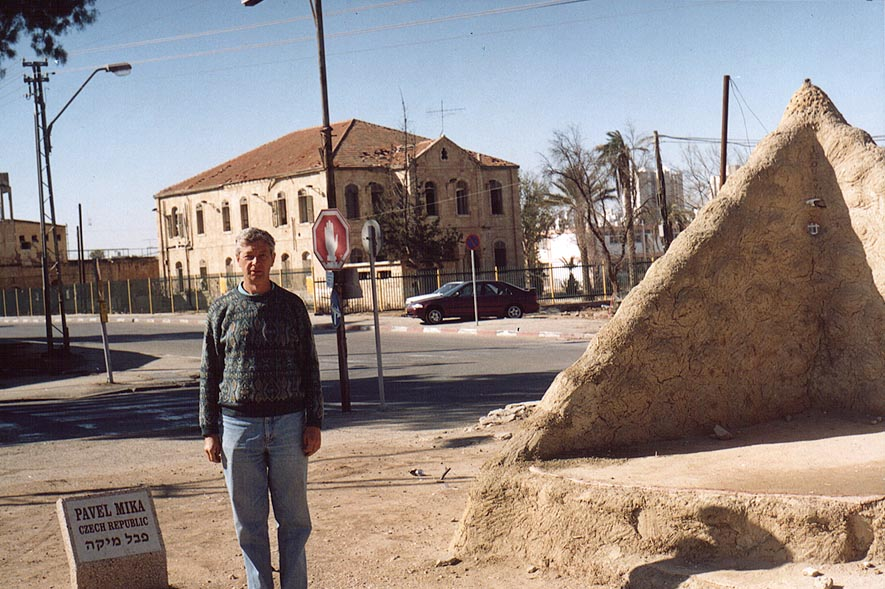 A.S. in Gan Remez garden in central Beer-Sheva. The Middle East