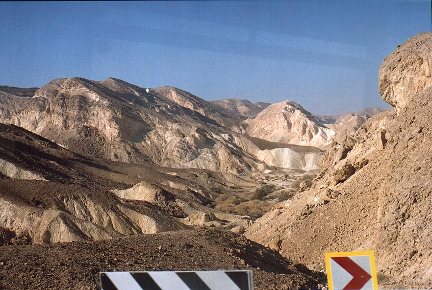 Maale Hameshar ascent south from Ramon Crater, view from Rd. 40 to Eilat. The Middle East
