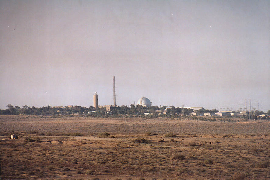 Dimona Nuclear plant in Negev Desert, the center...view from Rd. 25. The Middle East