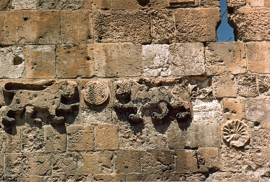 Wall of the Old City above Lion (St.Stefen) Gate. Jerusalem, the Middle East