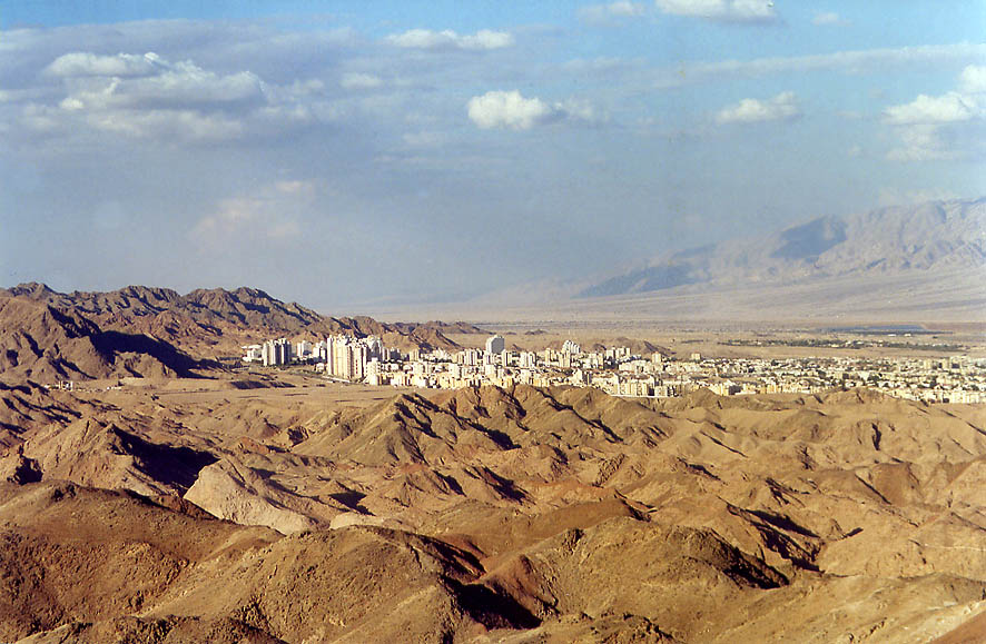 View of Eilat from Mount Tzefahot, 3 miles south-west from Eilat. The Middle East