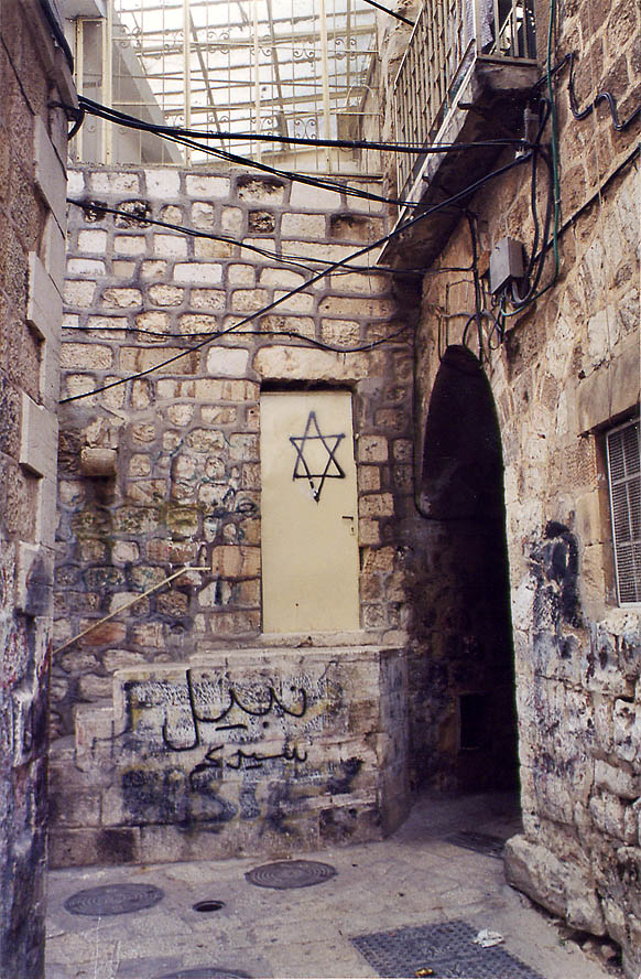 Somewhere in Old City. Jerusalem, the Middle East