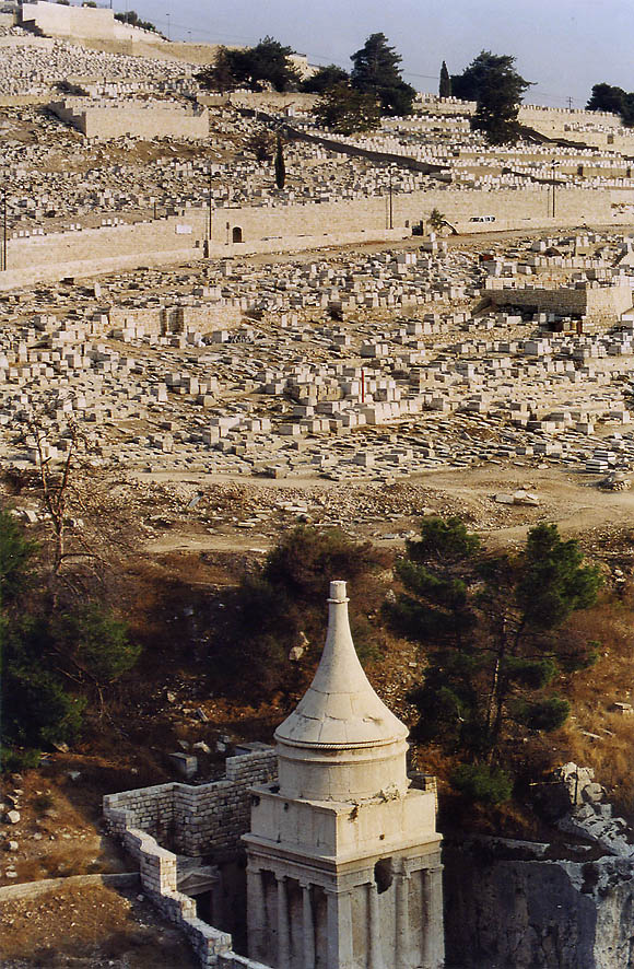 Absalom's Pillar (Cape of Pharaoh Tomb) and...Ofel Rd.. Jerusalem, the Middle East