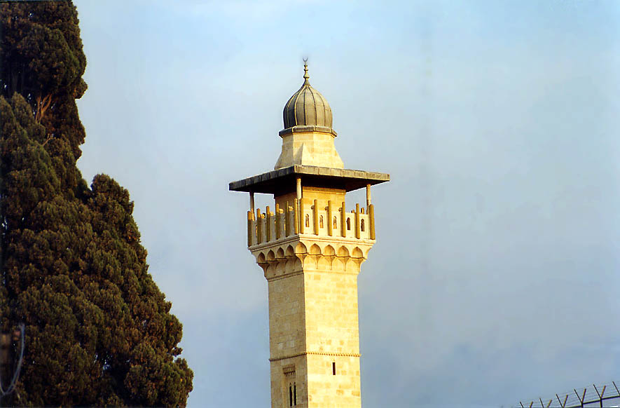 A small mosque over the Western Wall. Jerusalem, the Middle East