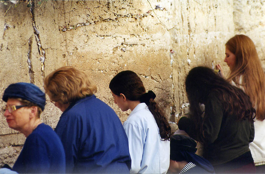 Women's section of the Western Wall. Jerusalem, the Middle East