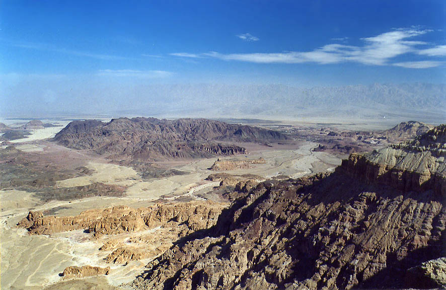 Massif Timna, Arava and Timna valleys from Berekh...north from Eilat. The Middle East