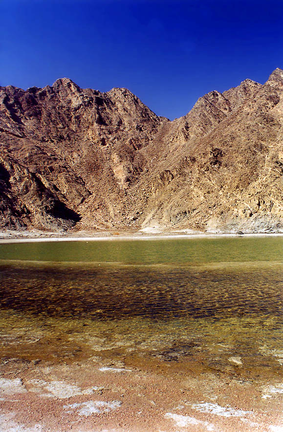 Sun Pool (Hebrew name Breikhat Ha Shemesh) on the...in Sinai near Marsa Murah fjord. Egypt