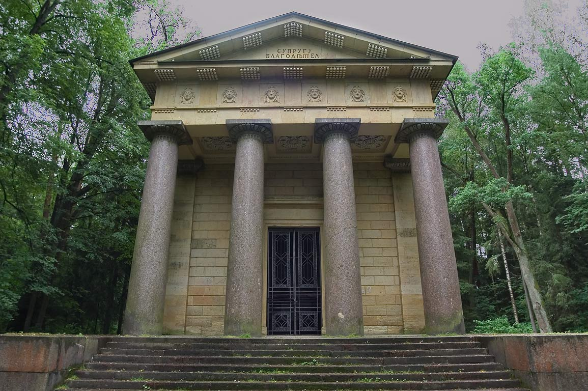 "Mausoleum ""To kind spouse"". Pavlovsk, a suburb of St.Petersburg, Russia"