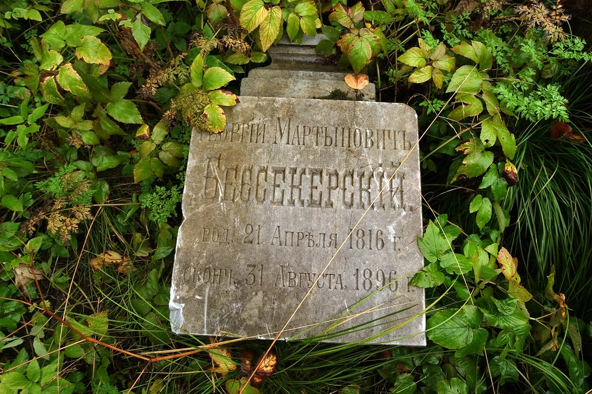 Tomb of Georgiy Martynovich Bessekersky in...Cemetery. St.Petersburg, Russia
