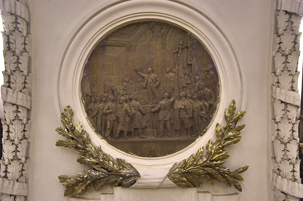 Memorial plaque with J. Stalin depicting Second...subway) Station. St.Petersburg, Russia