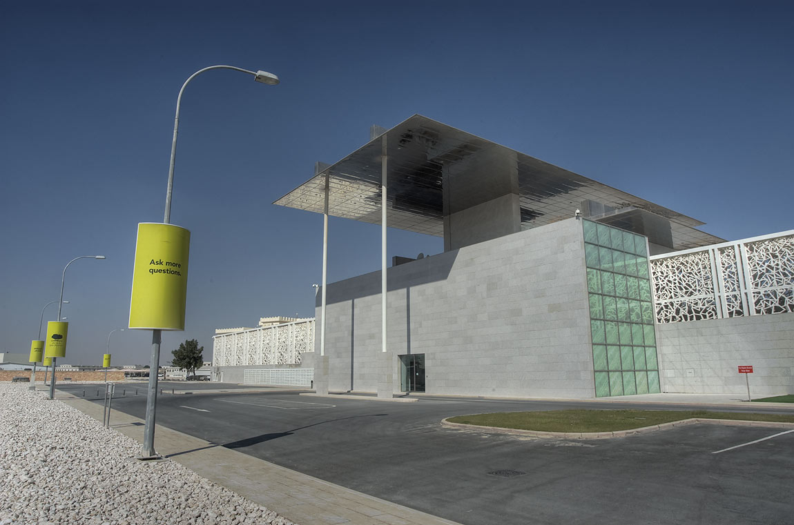 Back entrance of Ceremonial Court in Education City campus. Doha, Qatar