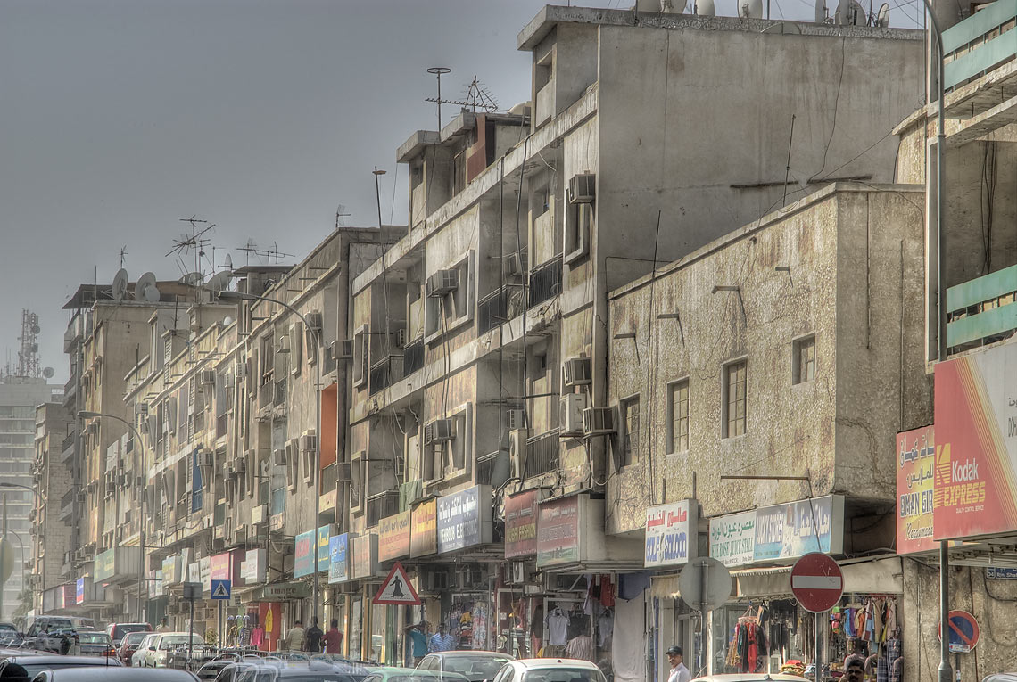 Architecture of Al Asmakh St. reminiscent old Tel Aviv. Doha, Qatar