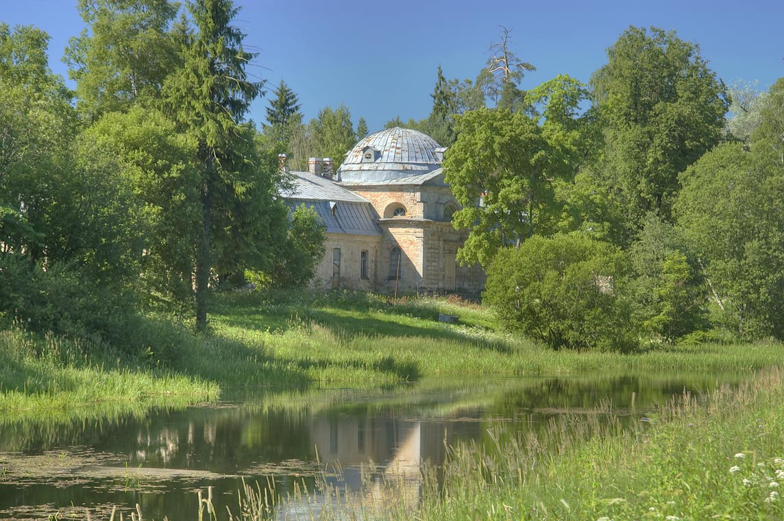 The Farm in Gatchina Park. Gatchina, a suburb of St.Petersburg, Russia