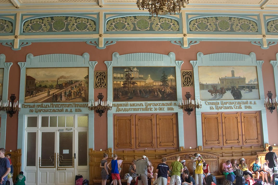 Decorated waiting hall in Vitebsky Vokzal (train station). St.Petersburg. Russia