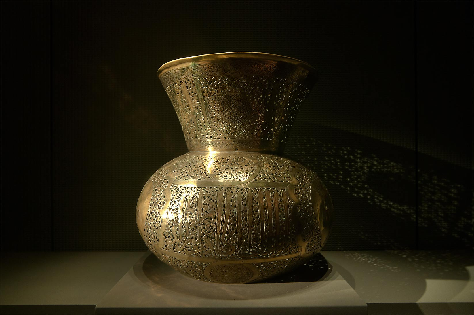 Pierced metalwork of brass mosque lamp (Damasqus...in Museum of Islamic Art. Doha, Qatar