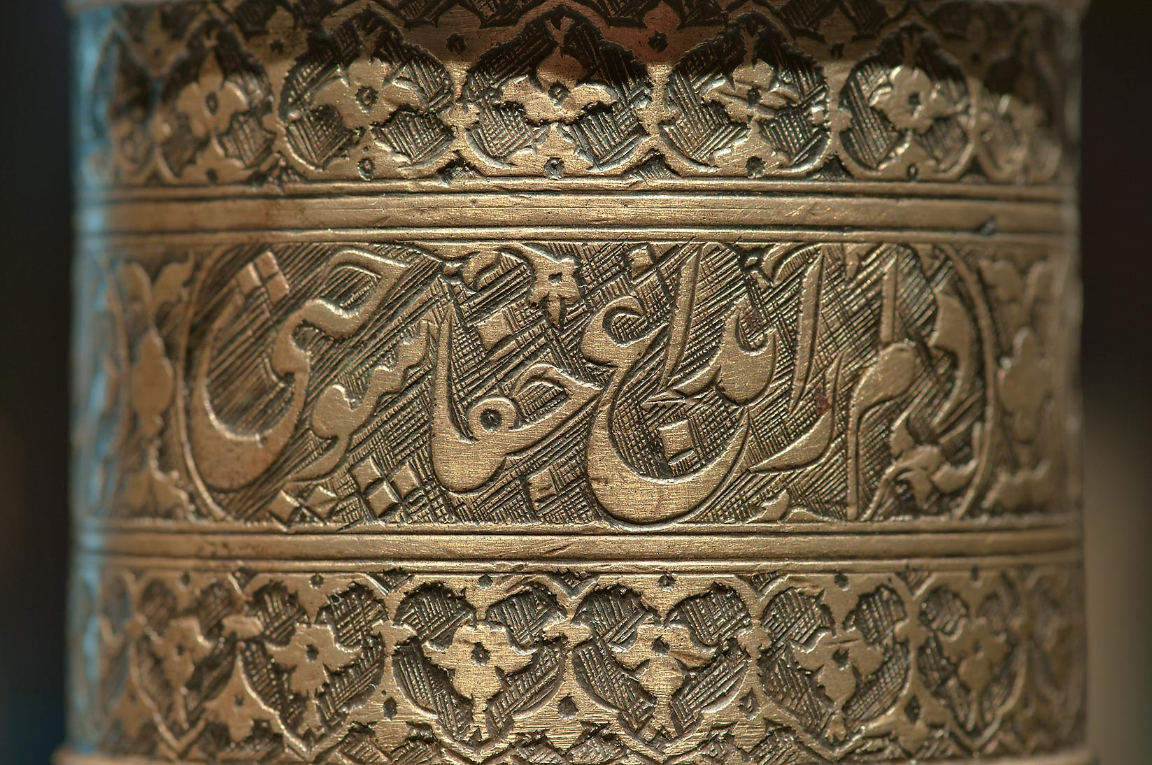 Engraving on brass on display in Museum of Islamic Art. Doha, Qatar