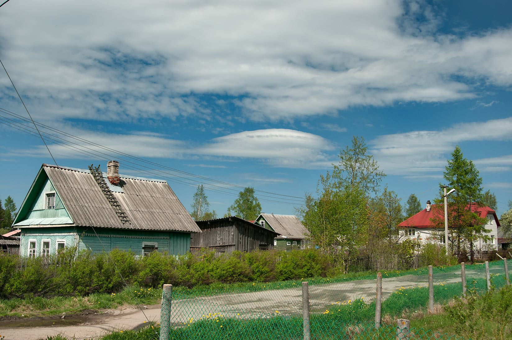 Lentil like clouds over Sablino, south from St.Petersburg. Russia