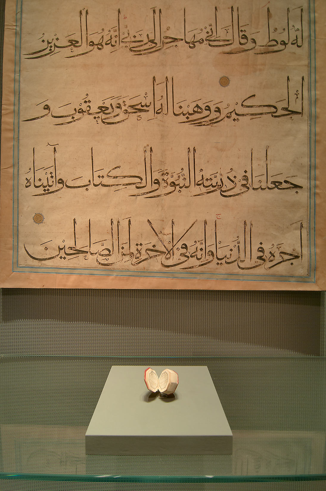 Large and small Quran printings in Museum of Islamic Art. Doha, Qatar