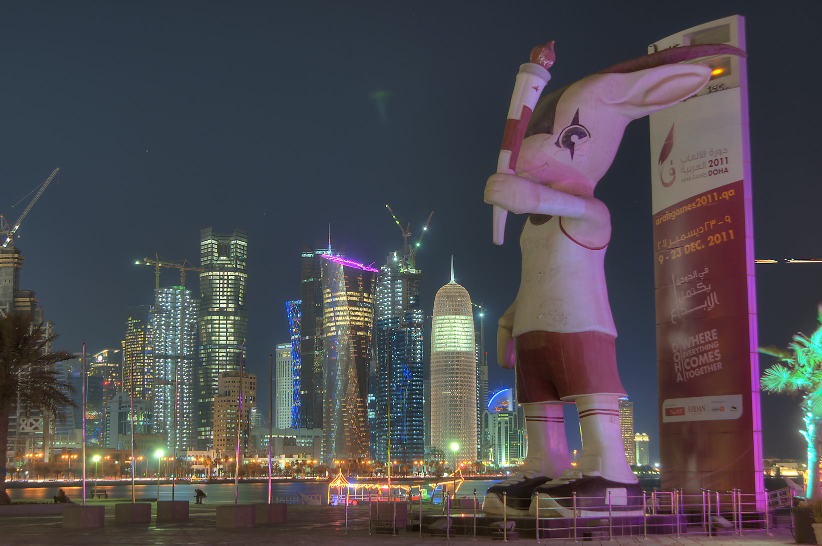 Orry the Oryx (mascot of the 15th Asian Games...near Balhambar Restaurant. Doha, Qatar
