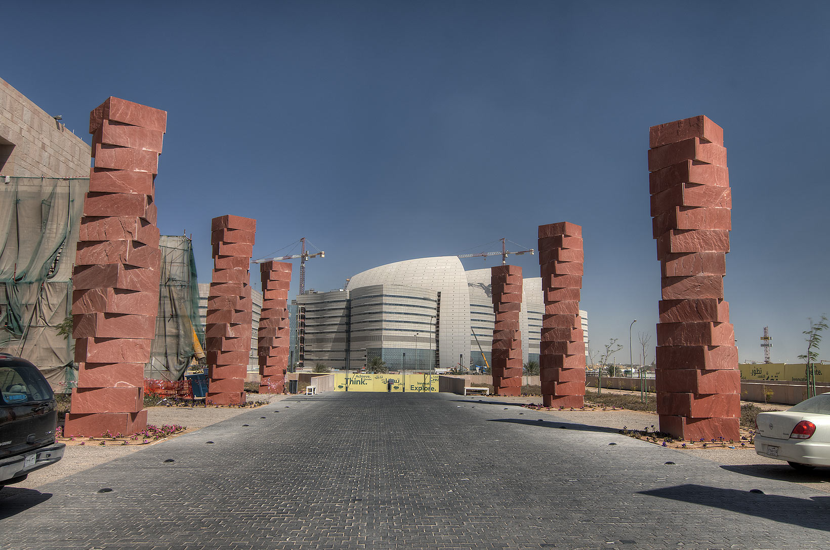Entrance of a new building of Georgetown...Center in background. Doha, Qatar