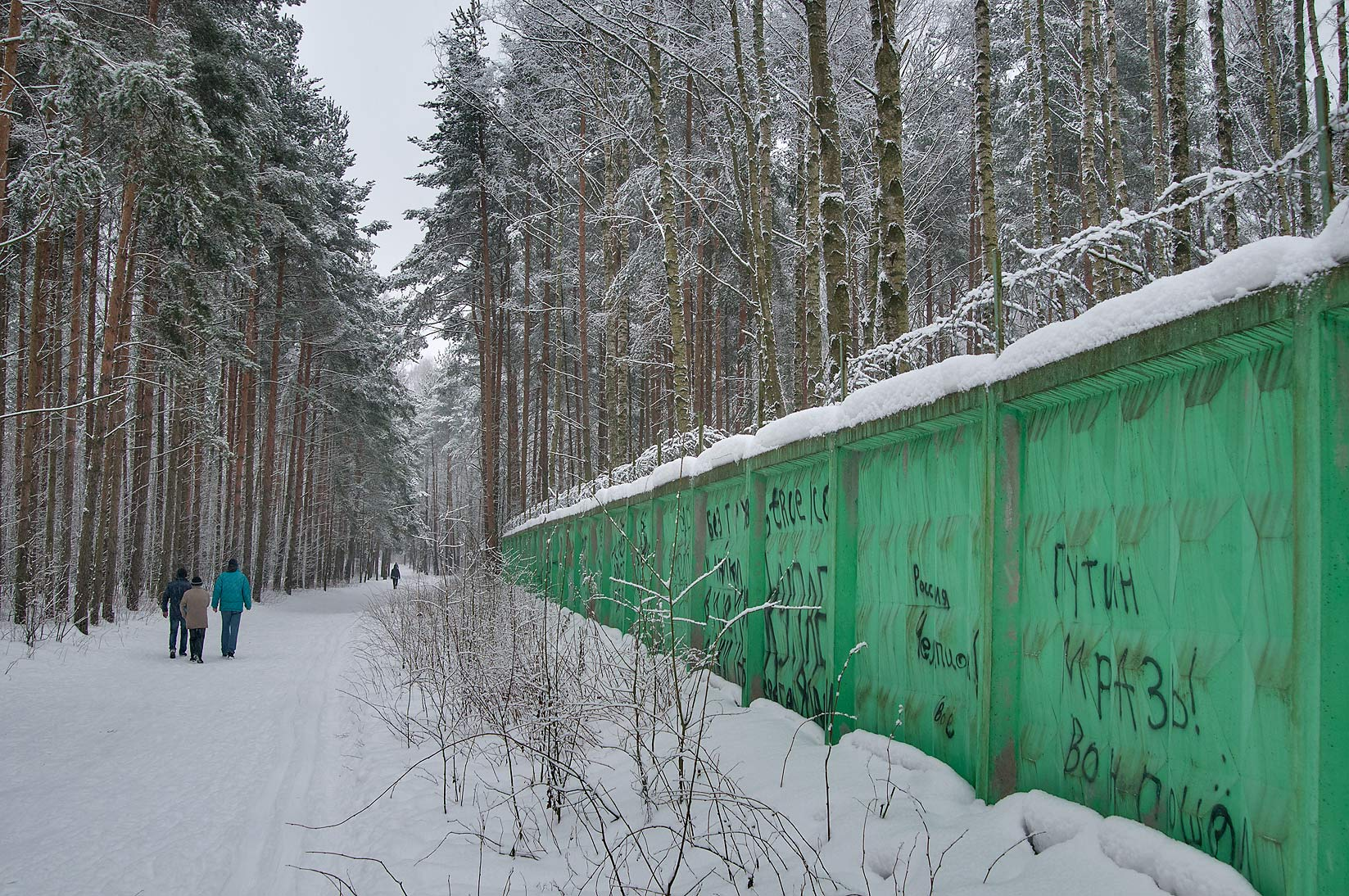 Fence of shooting range in Sosnovka Park. St.Petersburg, Russia