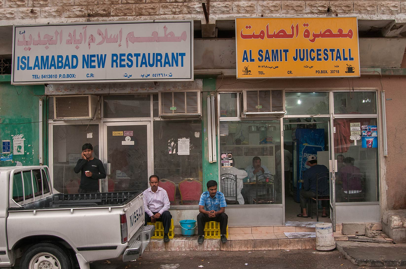 Taking breakfast at Al Samit Juice Stall on Al Maymoun St., Musheirib area. Doha, Qatar