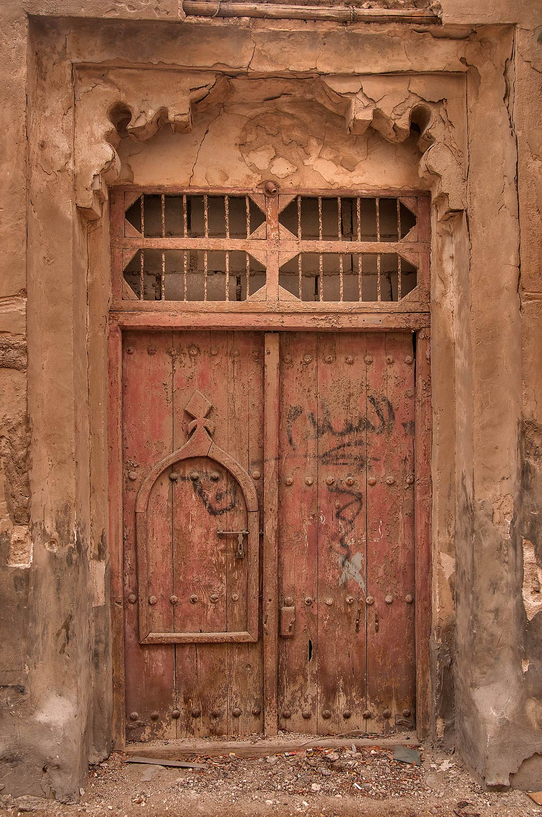 Old wooden door at Al Maymoun St., Musheirib area. Doha, Qatar