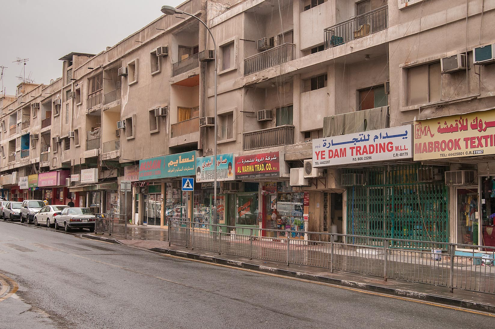 Shops at Abdullah Bin Thani St., Musheirib area. Doha, Qatar