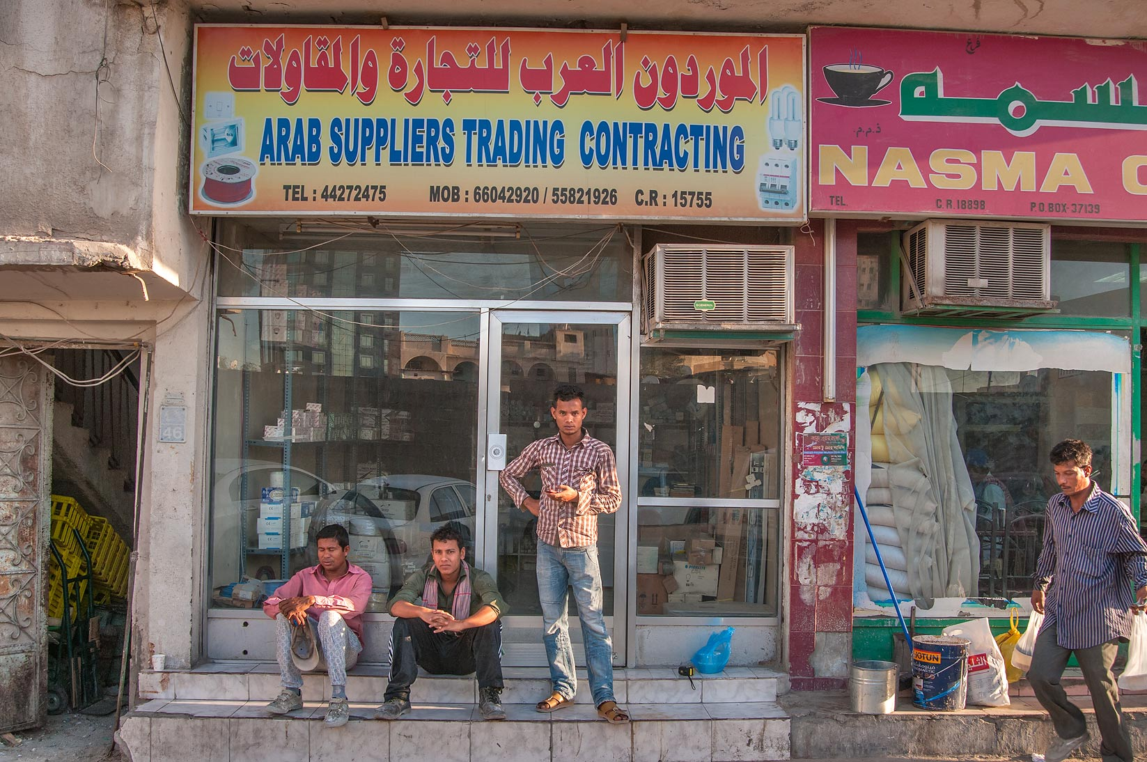 Arab Suppliers Trading Contracting at Al Maymoun St., Musheirib area. Doha, Qatar