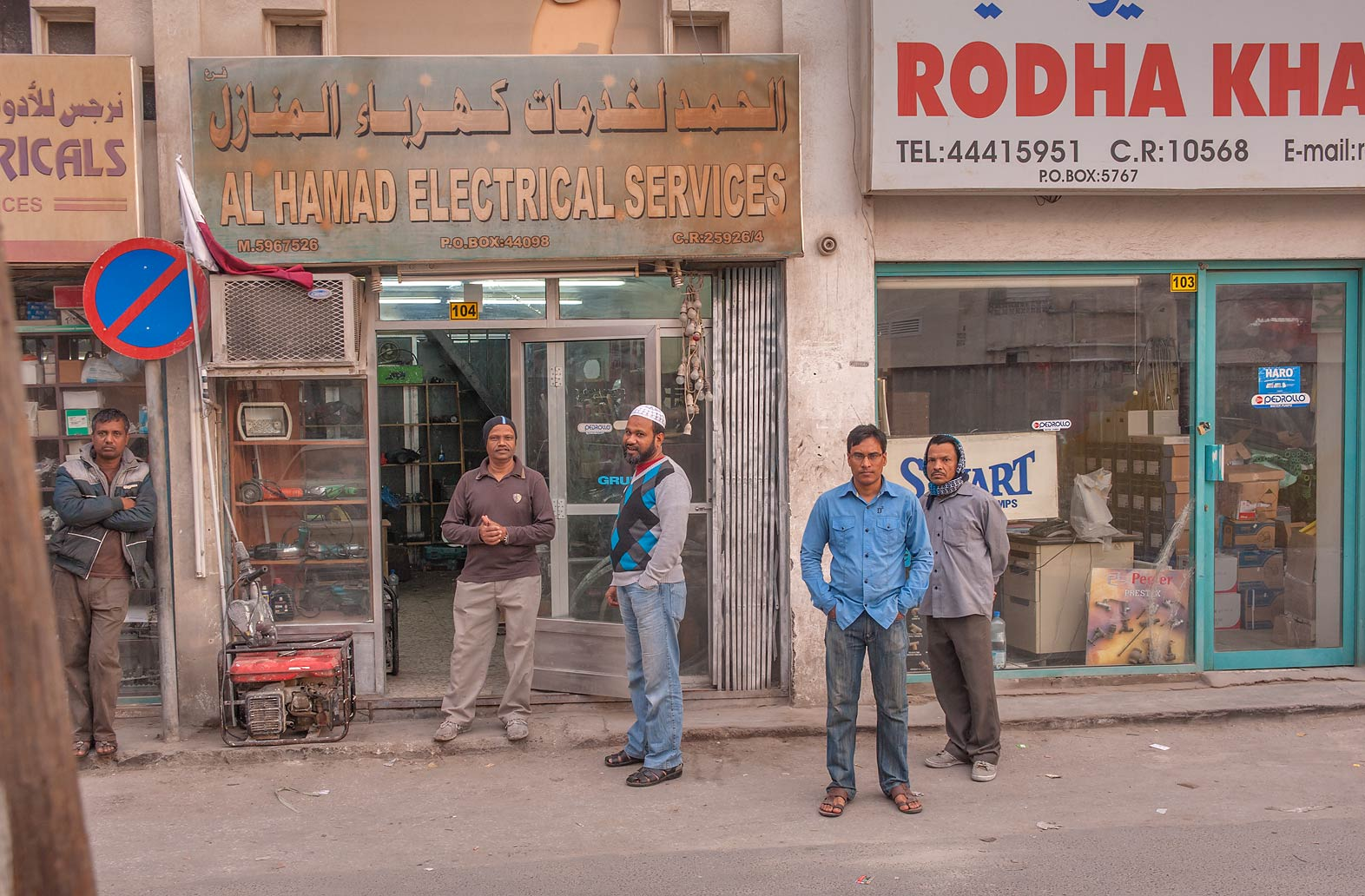 Al Hamad Electrical Services at Al Najada St. in Musheirib neighborhood. Doha, Qatar