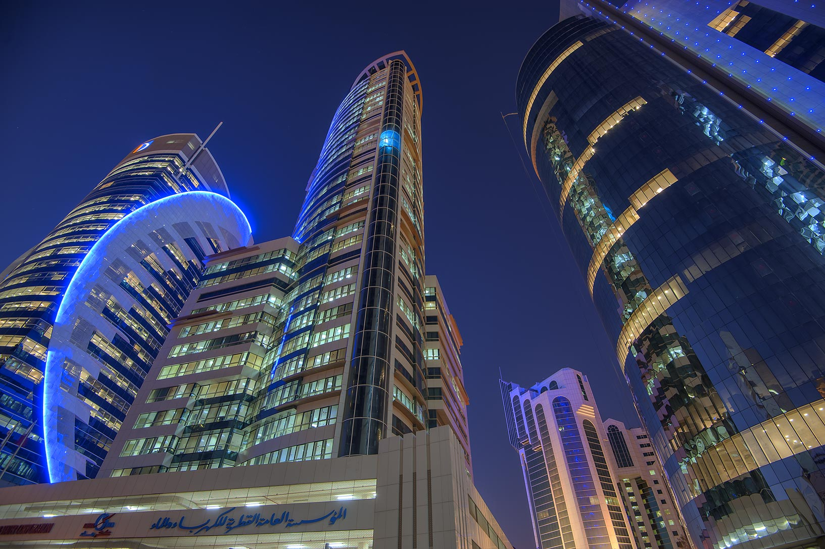 Kahramaa and Nakheel towers in West Bay. Doha, Qatar
