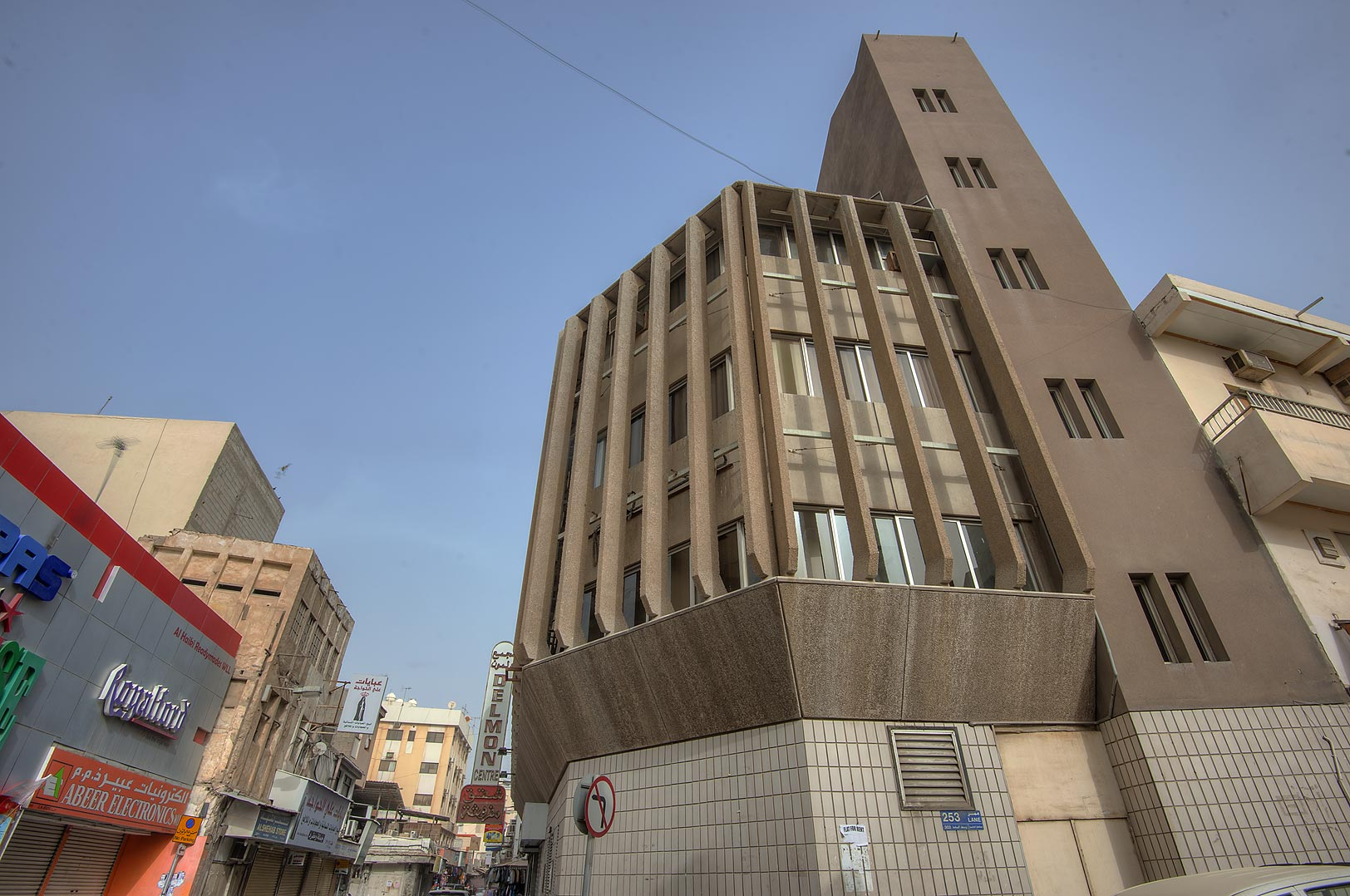 Modern building in Central Manama. Bahrain