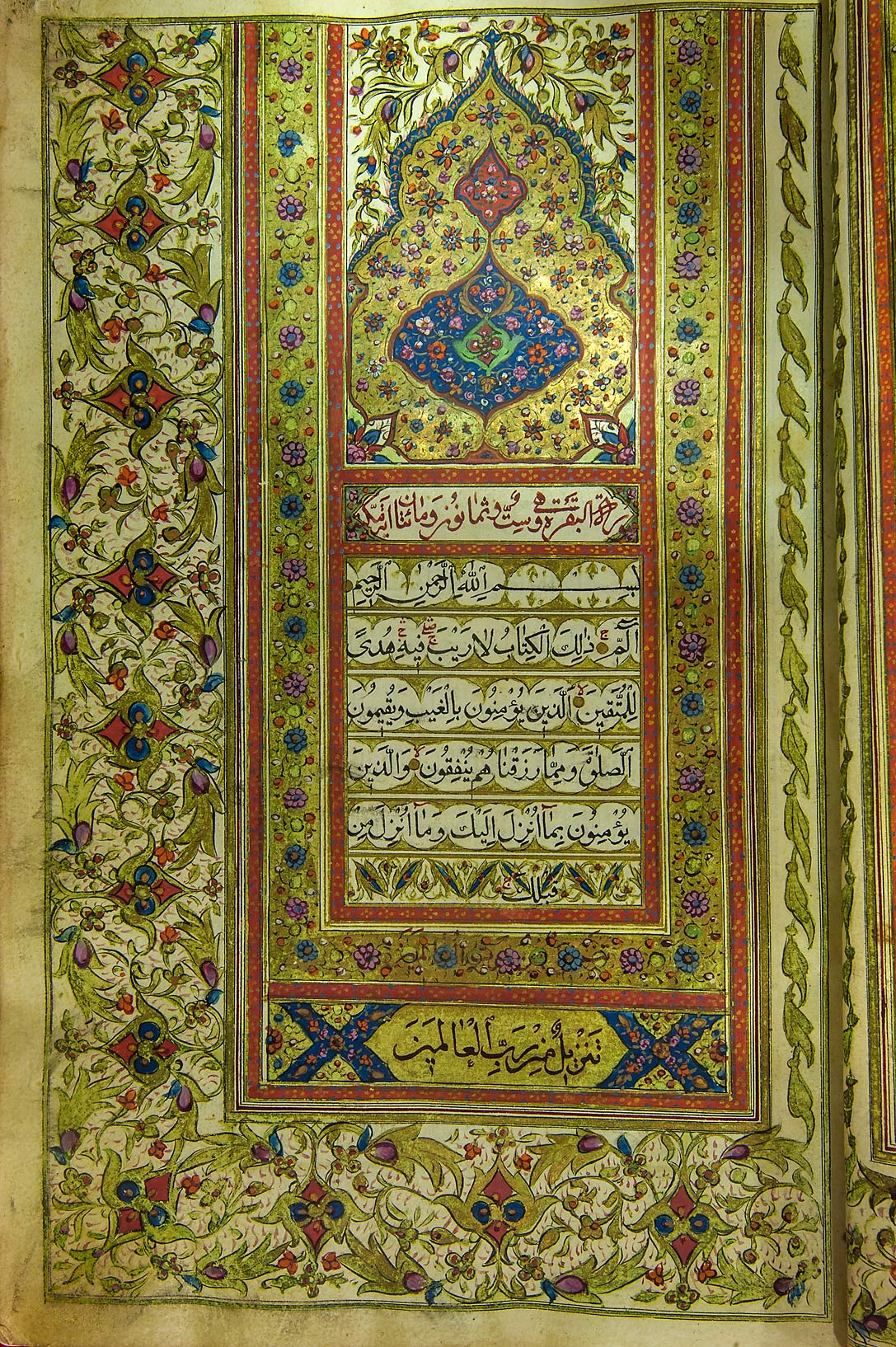 Decorated book in Sheikh Faisal Bin Qassim Al Thani Museum near Al-Shahaniya. Doha, Qatar