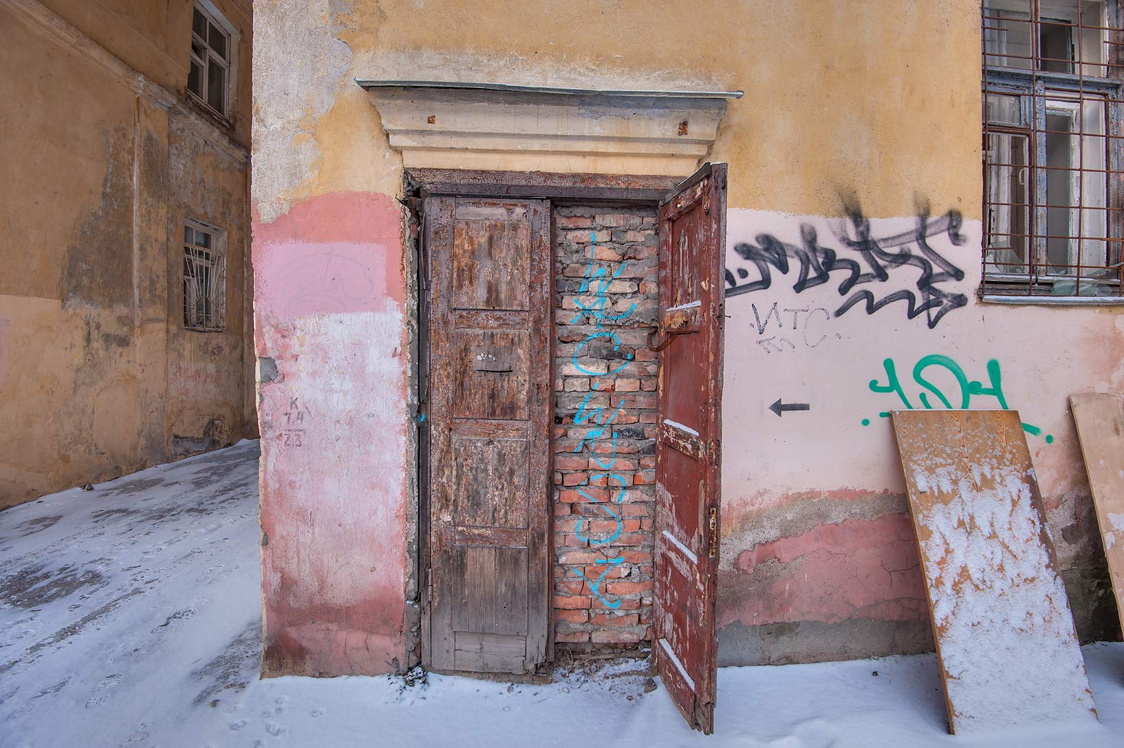 Bricked entrance of a house at 8k1 Krasnaya St. in Kronstadt. St.Petersburg, Russia